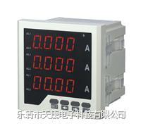 三相电流表 CHTK900I