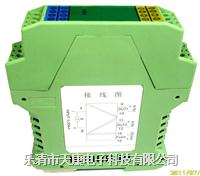 MSC信号隔离器 MSC信号隔离器