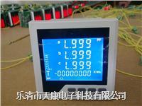 IM多功能電力分析儀表 IM多功能電力分析儀表