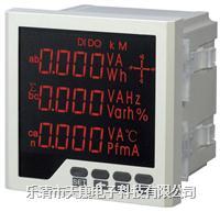 HZS電力智能監控儀表 HZS電力智能監控儀表
