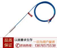 MSND/MSPT直型套筒式标准型温度传感器