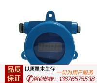 SBW-644数显壁挂式温度变送器
