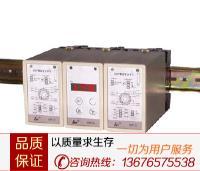 SWP202(双路)热电偶/热电阻温度变送器