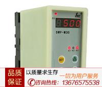 SWP-M30系列热电阻插拔式温度变送模块
