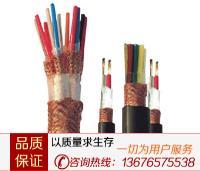 计算机用屏蔽电缆(或称DCS系统用电缆)