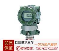 EJA510A/EJA530A绝对压力和压力变送器