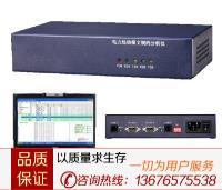 RY4057电力远动规约分析仪