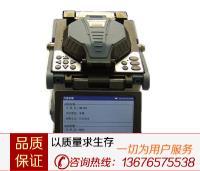 RY-F600光纤熔接机