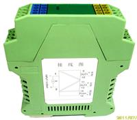 CZ3271信号隔离器 CZ3271