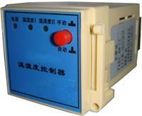 XMTA-708W-G5-V5-R4温控仪 XMTA-708W-G5-V5-R4
