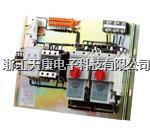 TKCPS(KB0)Z自耦减压起动器控制与保护开关电器 TKCPS(KB0)Z