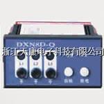 DXN8D-T(Q)高压带电显示器(带验电、带自检) DXN8D-T(Q)