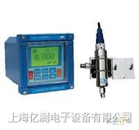 DDG-33工业电导率仪|上海雷磁电导率仪DDG-33|在线电导率仪DDG-33