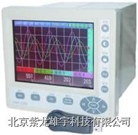 SWP-ASR100系列彩色无纸记录仪  SWP-ASR100
