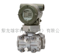 横河EJA120E高性能微差压变送器 EJA120E