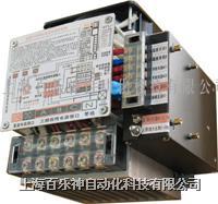 直流调速器-导轨式:直流电机调速控制器驱动器 BLS360QD