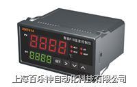 PID温度调节仪 XMT612   XMT614