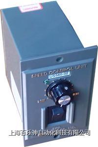 电子调速器 US540-02