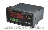 PID温度调节仪表 XMT614