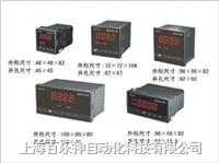 电流表 HB404