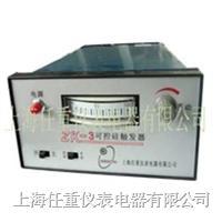 可控硅電壓調整器