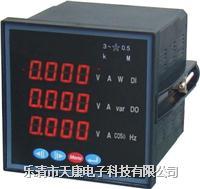 NFC-2000配電智能監控終端 NFC-2000