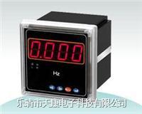 PD1134HZ-9S4,PD1134HZ-2S4频率表 PD1134HZ-9S4,PD1134HZ-2S4