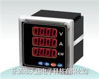 WS90602 热电偶全隔离双输出信号调整器