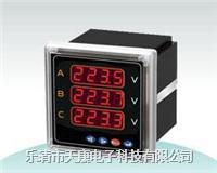 SJD-3VX3-B编程三相交流电压表  SJD-3VX3-B