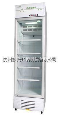 WSY-358SL药品冷藏柜