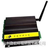 GSP温湿度监测系统主机