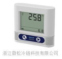 温度记录仪 WS-T10C3