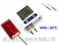 报警双通道低温温度记录仪 WS-T21LAC3