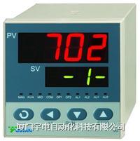 温湿度测量仪 AI-702M