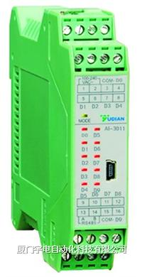 继电器输出模块 AI-3013D5型