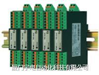 隔离安全栅 TM5000系列