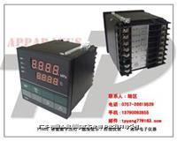 PY602 智能数字压力/温度显示控制仪表