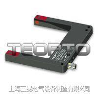 高精度槽型光电开关 BGL-80A-001-S49