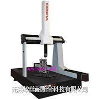 海克斯康Croma系列超大行程全自动三坐标测量仪