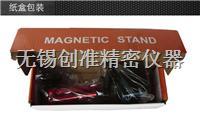 万向磁性座MB-3100