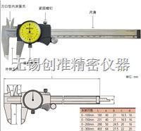 日本三丰Mitutoyo带表卡尺505-682 0-200mm