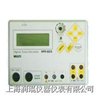 功率记录仪 MPR-600S MPR-600S