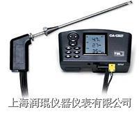单气体燃烧监测仪 CA6000系列 CA6000系列