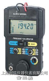 频率校验仪 Altek-942 Altek-942