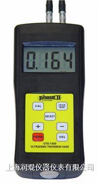 超声波测厚仪UTG-1500 UTG-1500