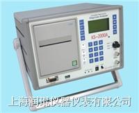 电气设备诊断器 KS-2000A KS-2000A