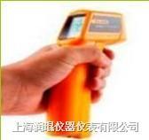 红外线测温仪 F59 F59