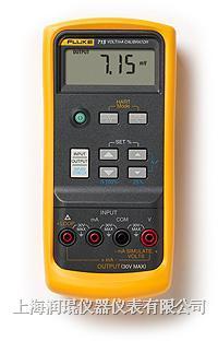 电压电流校准器 Fluke 715 Fluke 715