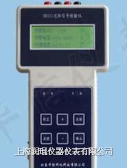 过程信号校验仪 HX111 HX111