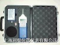 CEL-254 脉冲式声级计 CEL-254